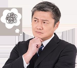創業融資を受けるか、受けないかで悩んでいませんか?
