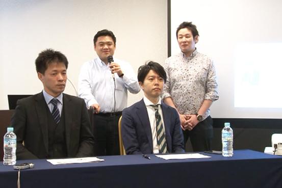 サン共同税理士法人事務所社団の写真