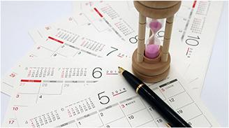 ①税務調査の省略・税務調査期間の短縮